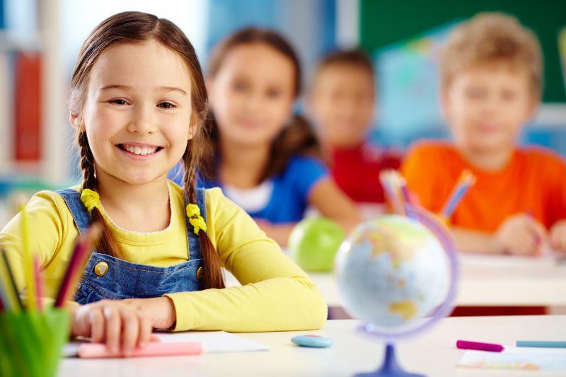 Fleisiger-Anfanger-Grundschule