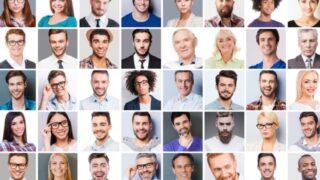 Collage verschiedener multiethnischer Menschen